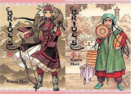 A Bride's Story by Kaoru Mori - Amir & Pariya