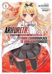 Arifureta - Ryo Shirakome cover