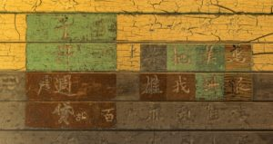 Detained Chinese immigrants carved poems into the wooden walls of the immigration station by Frank Schulenburg feature 640x340