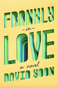 Frankly in Love from Fall YA Books To Add To Your TBR | bookriot.com