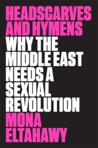 Headscarves and Hymens book cover