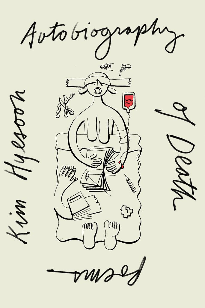 Autobiography of Death by Kim Hyesoon. Korean Literature in Translation for Fans of Parasite