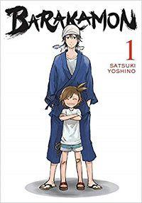Barakamon volume 1 cover - Satsuki Yoshino
