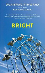 Bright by Duanwad Pimwan