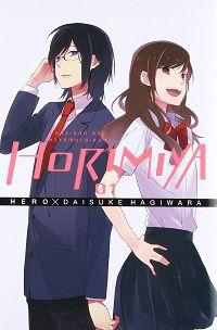 Horimiya volume 1 cover - Hero & Daisuke Hagiwara