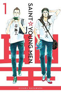 Saint Young Men volume 1 cover - Hikaru Nakamura
