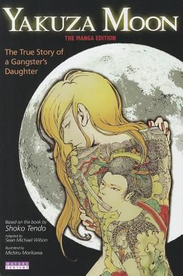 Yakuza Moon: The True Story of a Gangster's Daughter by Sean Michael Wilson