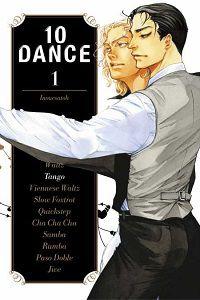 10 Dance volume 1 cover - Inoue Satoh