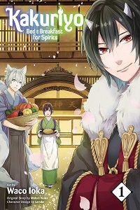 Kakuriyo Bed & Breakfast for Spirits volume 1 cover - Midori Yuma & Waco Ioka