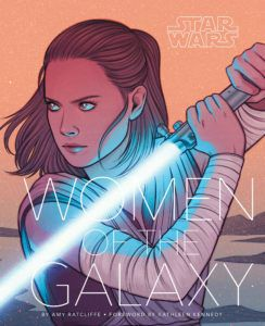 Women of the Galaxy book