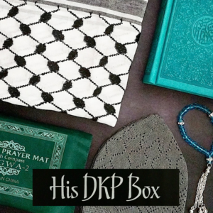 His DKP Box