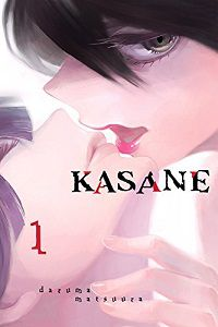 Kasane volume 1 cover - Daruma Matsuura