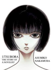 Utsubora cover - Asumiko Nakmura