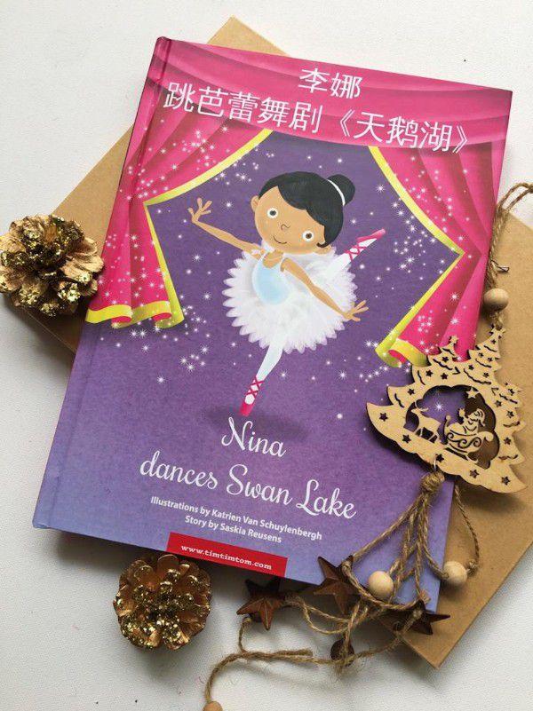Bilingual Ballerina Personalized Kids Book