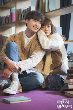 Lee Na-young and Lee Jong-suk in Romance Is a Bonus Book