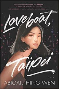 Loveboat Taipei