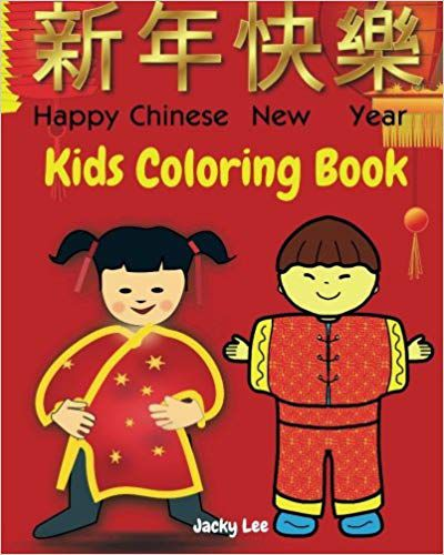 Lunar New Year children's books: Happy Chinese New Year Kids Coloring Book book cover