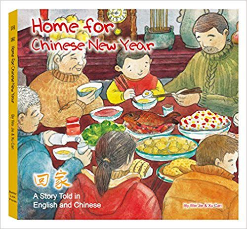 Home for Chinese New Year book cover