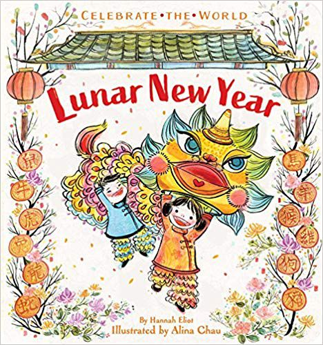 Lunar New Year children's books: Lunar New Year book cover