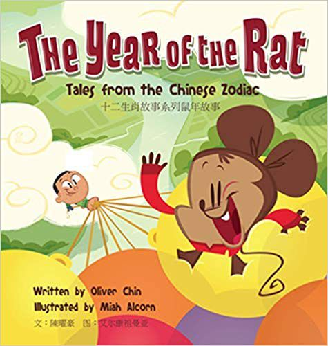 The Year of the Rat- Tales from the Chinese Zodiac book cover