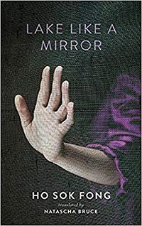 Lake Like a Mirror cover
