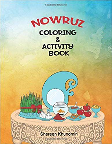 Nowruz Coloring and Activity Book- Coloring Book for Kids with 18 Pages of Fun book cover