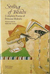 Princess Shikishi poems cover