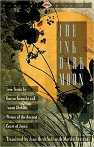 cover of the ink dark moon translated by hirschfield