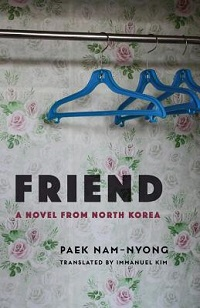 Friend by Paek Nam-nyong cover