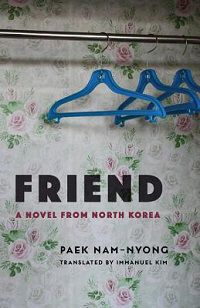 Friend by Paek Nam-nyong cover