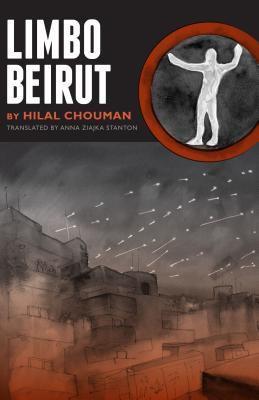 Limbo Beirut by Hilal Chouman