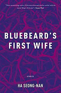 Capa da Primeira Esposa do Barba Azul