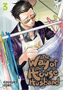 The Way of the Househusband Vol. 3 by Kousuke oono