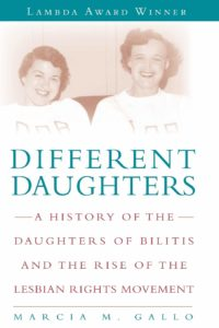 different daughters cover
