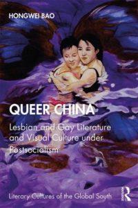 queer china by hongwei bao