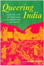 queering india e1591638461867