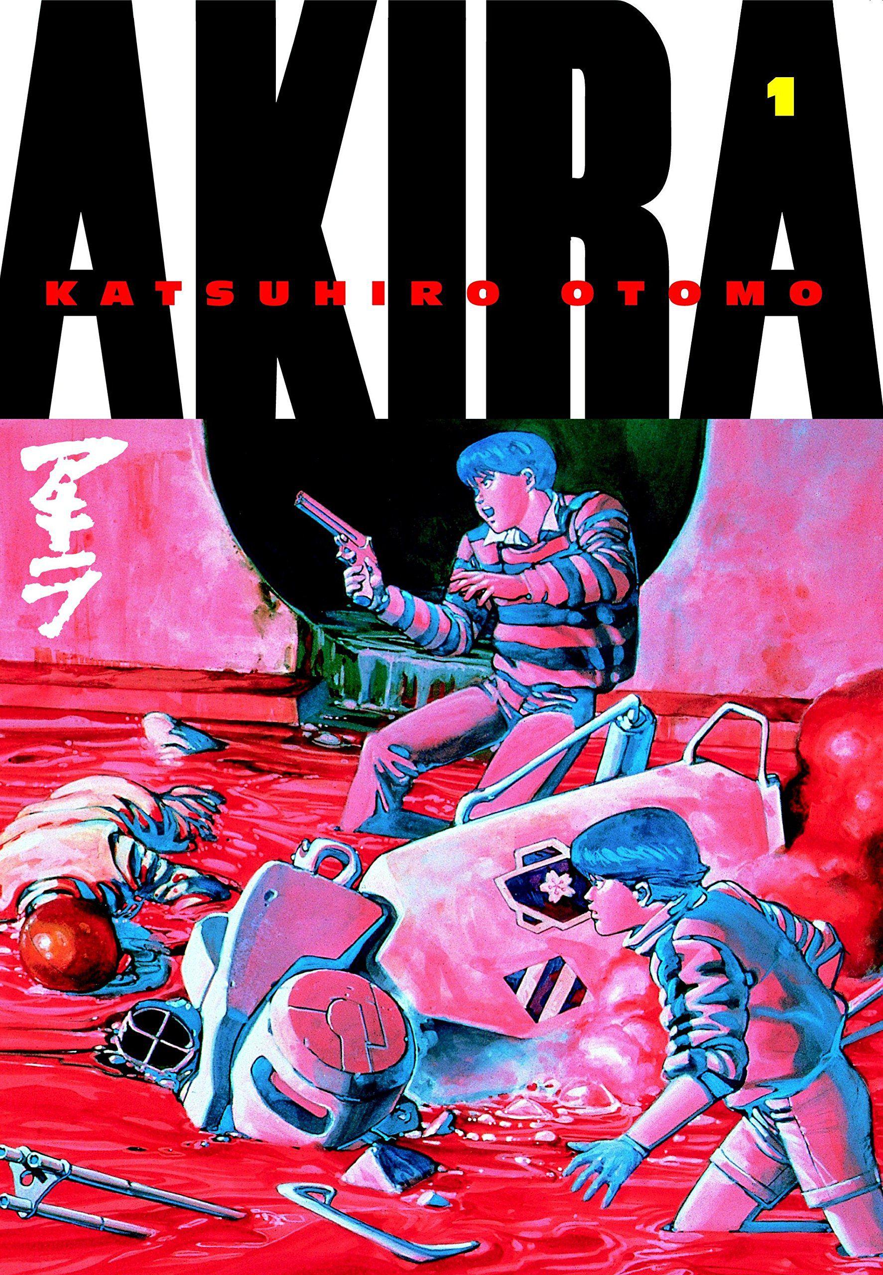 Akira Volume 1 cover