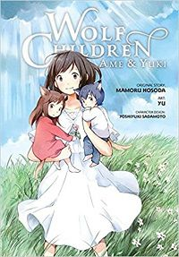 Wolf Children light novel - Mamoru Hosoda & Yu