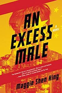 Cover of An Excess Male by Maggie Shen King