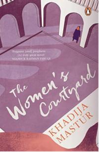 the womens courtyard khadija mastur e1597139343190