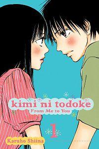 Kimi ni Todoke volume 1 cover by Karuho Shiina