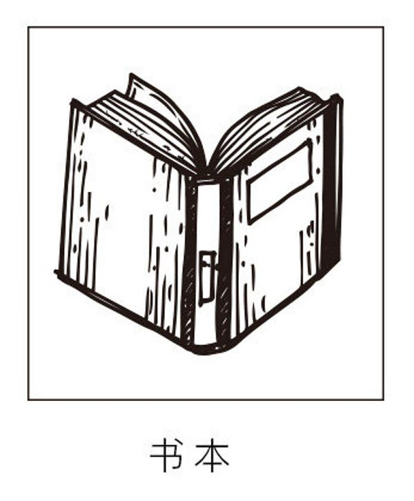 Little Book Mini Stamp by MayMayStationery.jpg.optimal