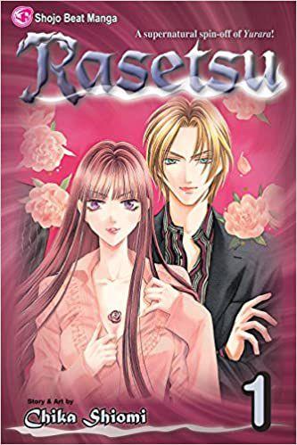 Rasetsu book cover