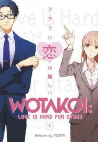Wotakoi by Fujita manga to relax
