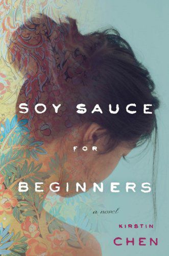 Soy-Sauce-For-Beginners-By-Kirsten-Chen-Book-Cover