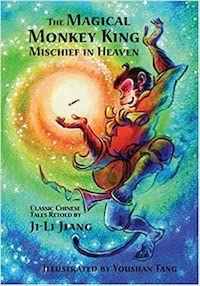The Magical Monkey King Ji Li Jiang