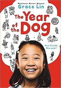 The Year of the Dog Grace Lin