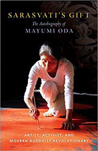 sarasvati's gift book cover