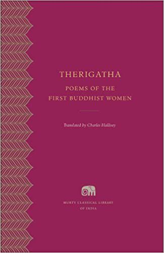 therigatha book cover