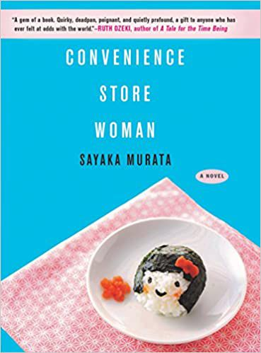 Convenience Store Woman by Sayaka Murata.jpg.optimal